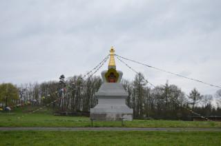 Buddhistická stúpa nad Těnovicemi